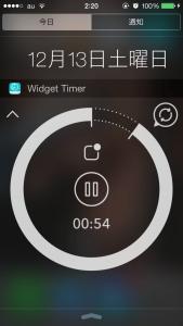 Widget Timer_4