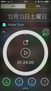 Widget Timer_5