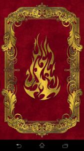 炎の魔道書_1