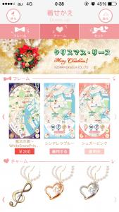恋するマップコラボ_5