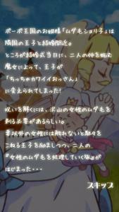 ムダ毛ショリ子 _14