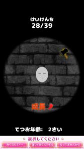てつお_4
