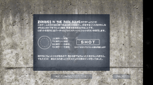 ZOMBIES IN TH DARK MAZE_2