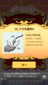 ムダ毛ショリ子_10