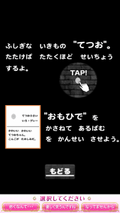 てつお_2