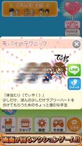 チョコレート先輩_13