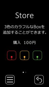 lifebox_11