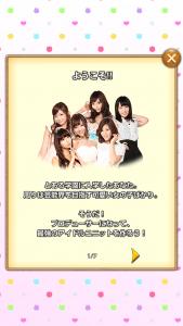 アイドル・フロントライン_12