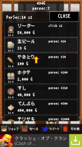 バイトリーダー勇者_7