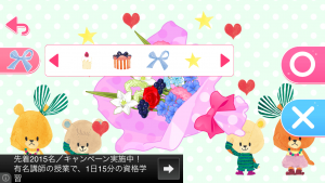 がんばれルルロロの花束つくろ!!_11