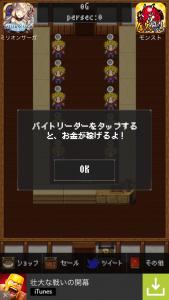 バイトリーダー勇者_1