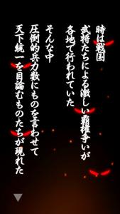 ちょんわさ_2