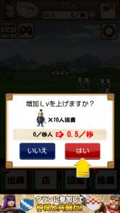 ちょんわさ_7
