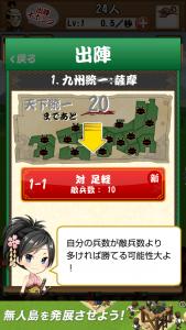 ちょんわさ_10