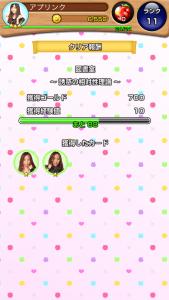 アイドル・フロントライン_10