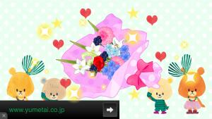 がんばれルルロロの花束つくろ!!_12