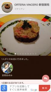 グルモ_4