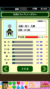 卒業_10