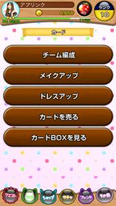 アイドル・フロントライン_9