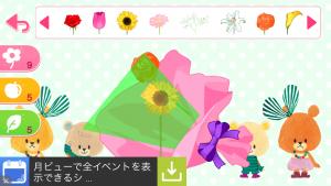 がんばれルルロロの花束つくろ!!_8