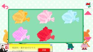 がんばれルルロロの花束つくろ!!_4