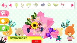 がんばれルルロロの花束つくろ!!_9