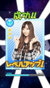 アイドル・フロントライン_6