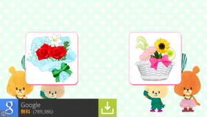がんばれルルロロの花束つくろ!!_2