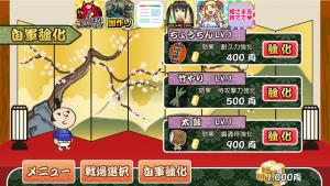 タカトビサムライ_9