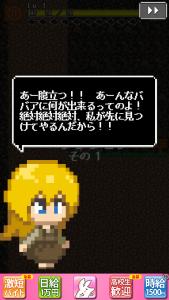とっとこダンジョン_7