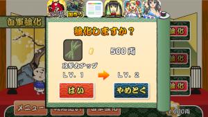 タカトビサムライ_10