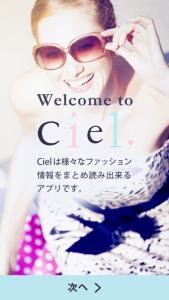Ciel_1