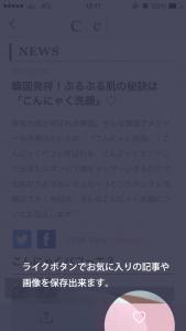 Ciel_7