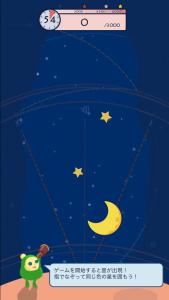 STARRY NIGHT_2