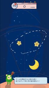 STARRY NIGHT_3