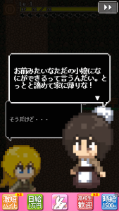とっとこダンジョン_6