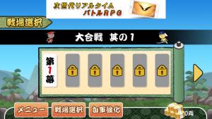 タカトビサムライ_3