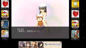 天然ロリ幼女とお前ら_11