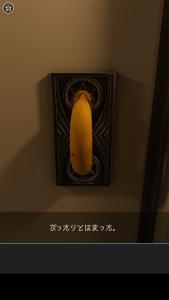 脱出ゲーム バネーナ_9