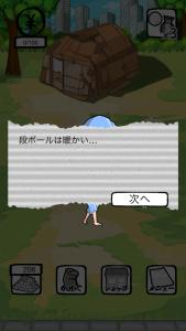 逆転人生_6