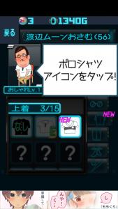おやぢサミット_11