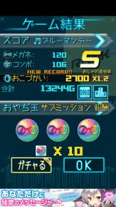 おやぢサミット_8