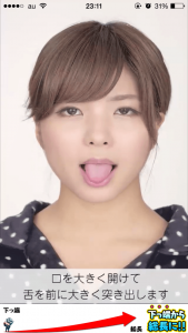 美人小顔体操_3
