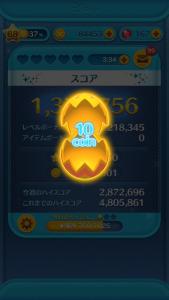 キャラクターエッグ攻略_4