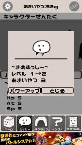 ムッシー_6