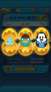キャラクターエッグ攻略_7