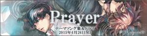 b_prayer