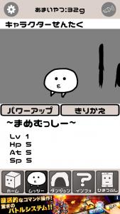 ムッシー_5