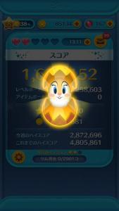 キャラクターエッグ攻略_5