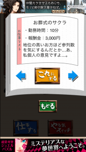 便利屋の斉藤_13